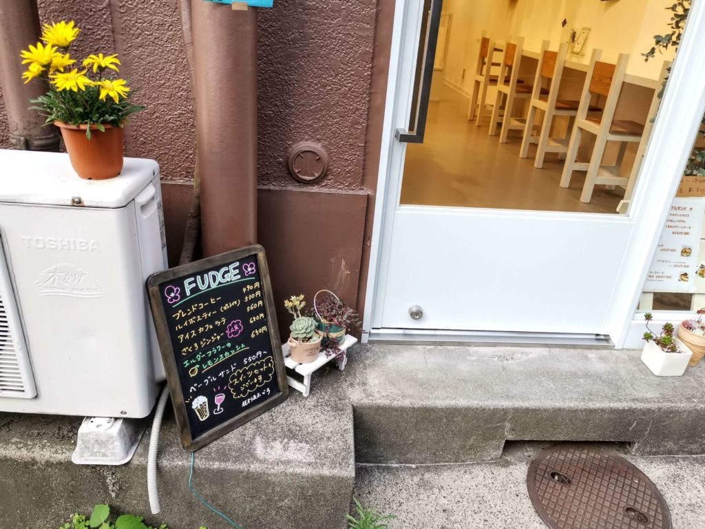 FUDGE gallery&cafe (3)店舗外観