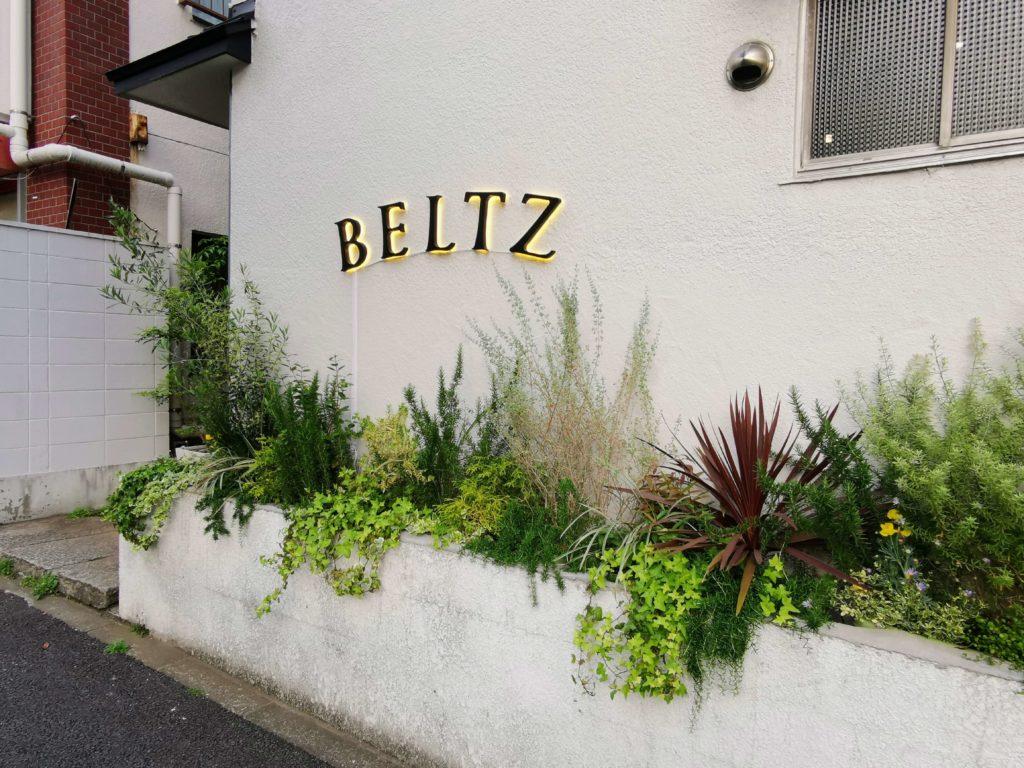 恵比寿 BELTZ(ベルツ) 店頭画像