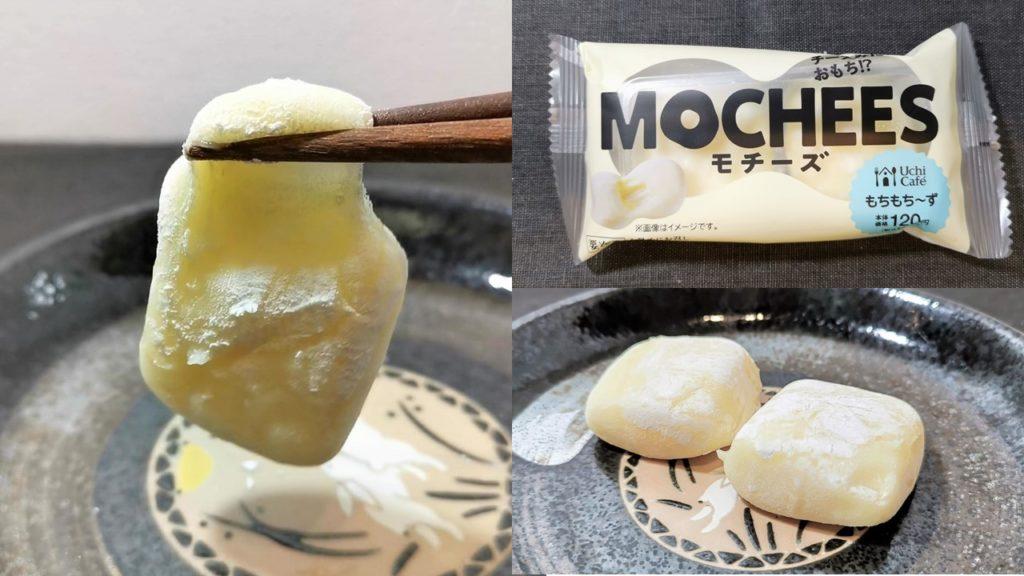 ローソン MOCHEES モチーズ (11)