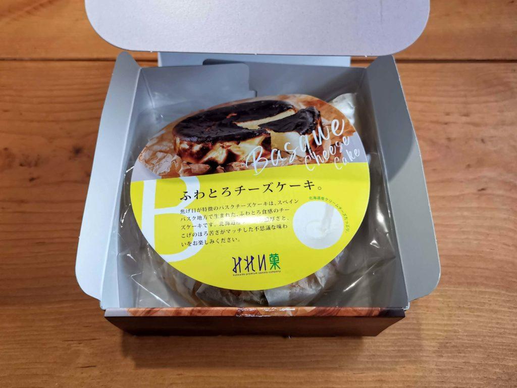 みれい菓 バスクチーズケーキ (4)