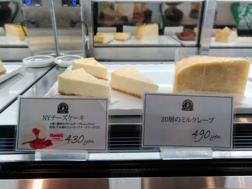 New Yorkers cafe(10)NYチーズケーキ