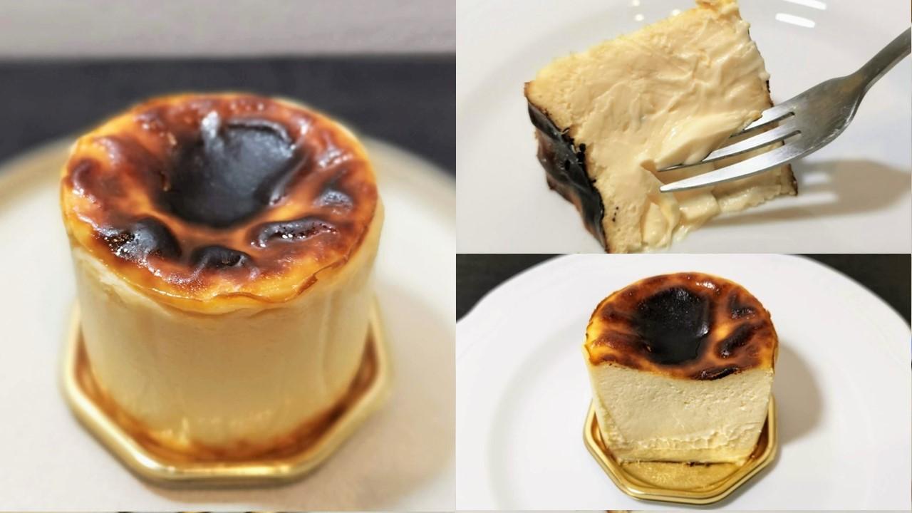 「バスクチーズケーキ ベルツ」の画像検索結果