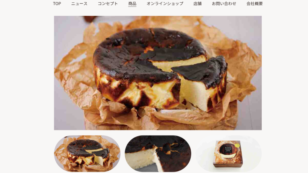 みれい菓 公式サイトバスクチーズケーキのページ