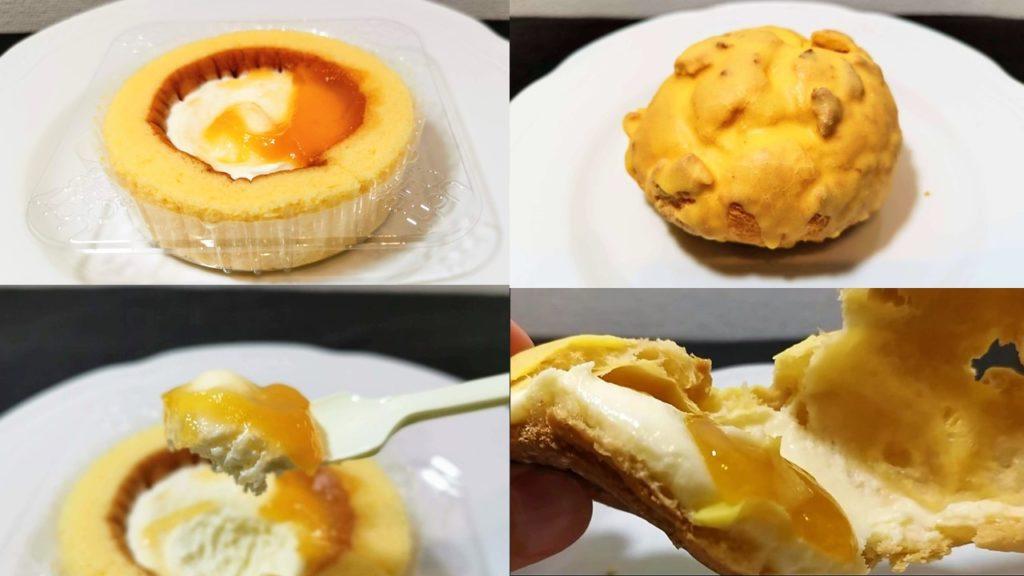 ローソン チーズシュー チーズロールケーキ