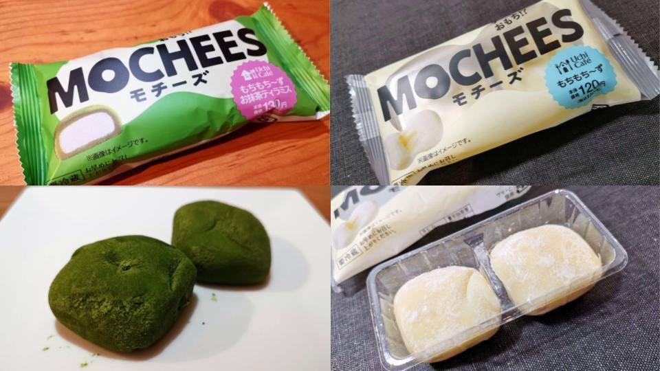 ローソン MOCHEESE(モチーズ)