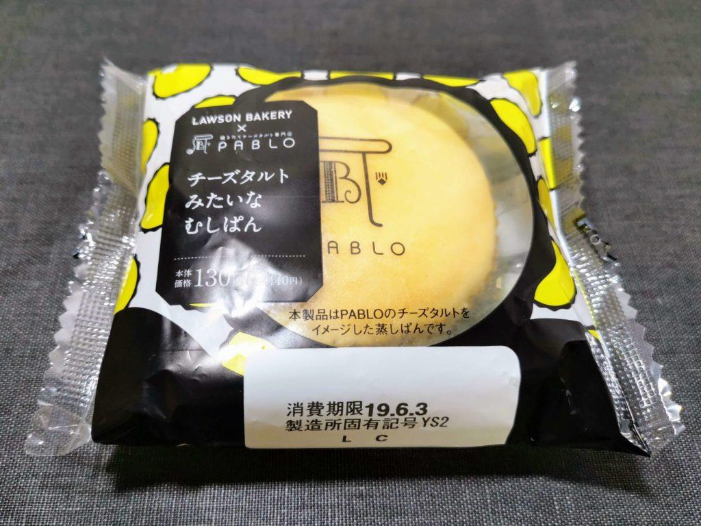 チーズタルトみたいなむしぱん (2)