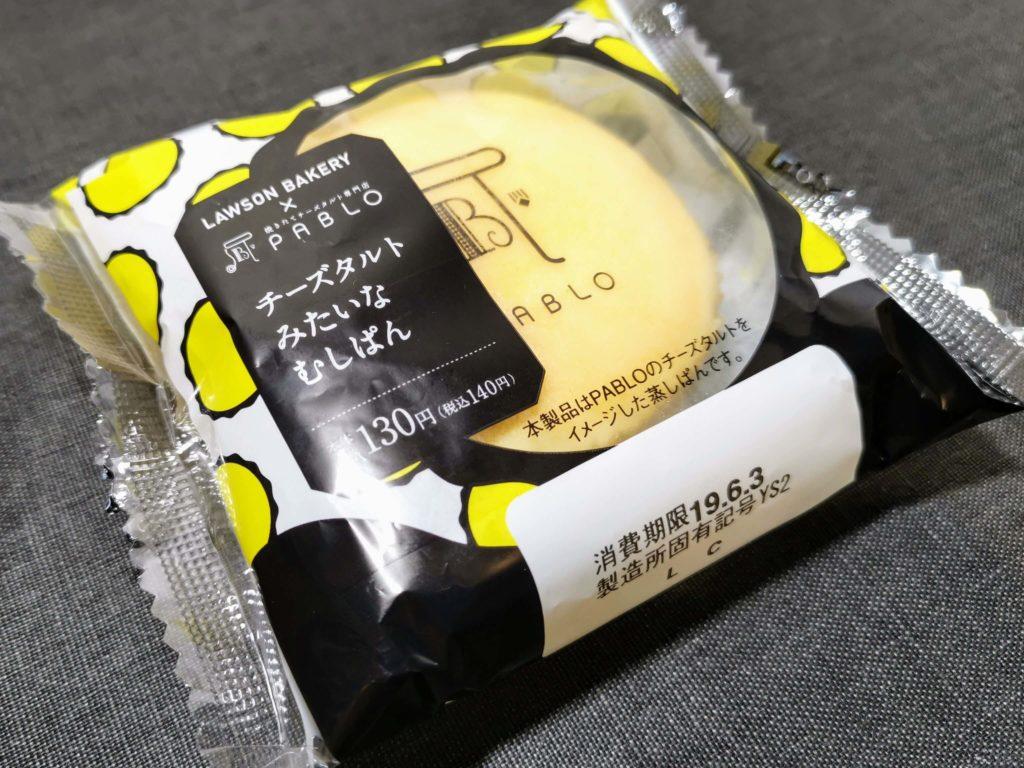 チーズタルトみたいなむしぱん (1)