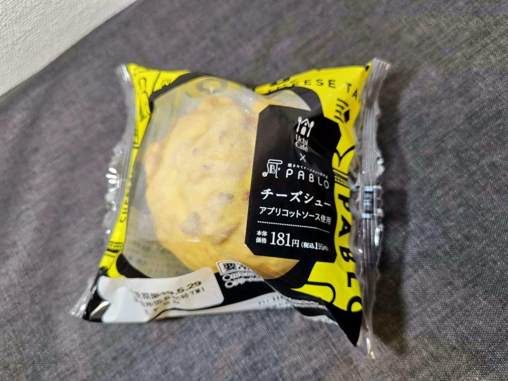 Uchi Café×PABLO チーズシュー(アプリコットソース使用) (6)