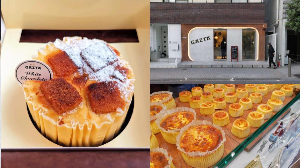 白金高輪 GAZTA(ガスタ) ホワイトチョコバスクチーズケーキ (21)