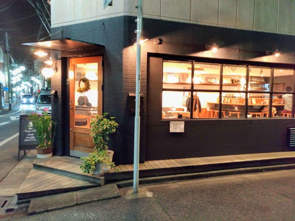 ペンギンカフェ 店舗外観画像 (2)
