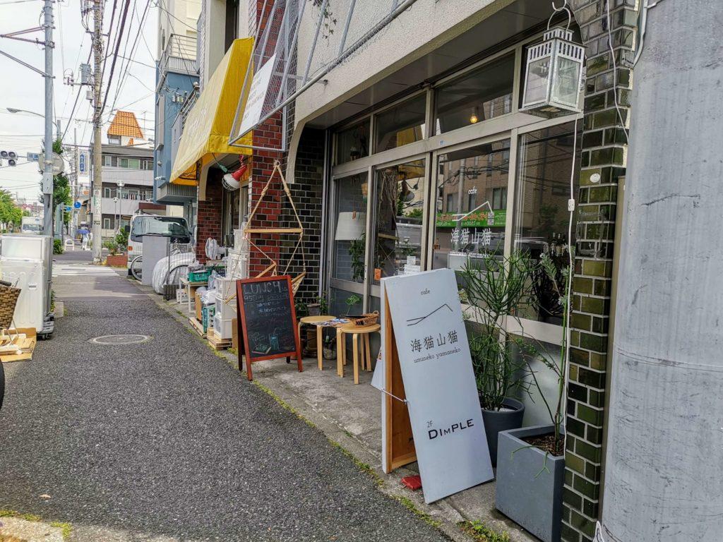 カフェ海猫山猫 (1)店舗外観