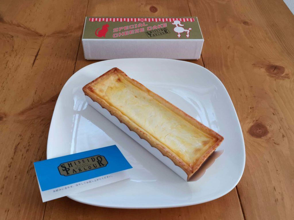 資生堂パーラー スペシャルチーズケーキ (14)