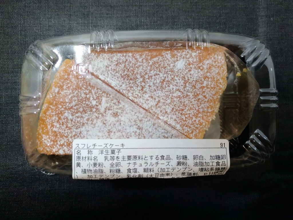 成城石井 スフレチーズケーキ (4)