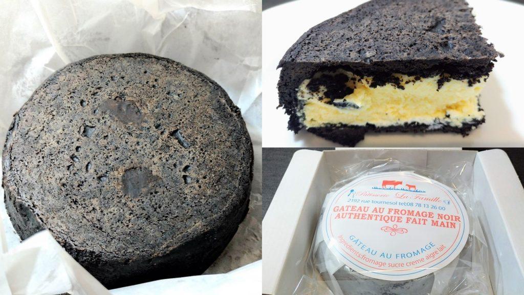 ラ・ファミーユ まっ黒チーズケーキ (2)