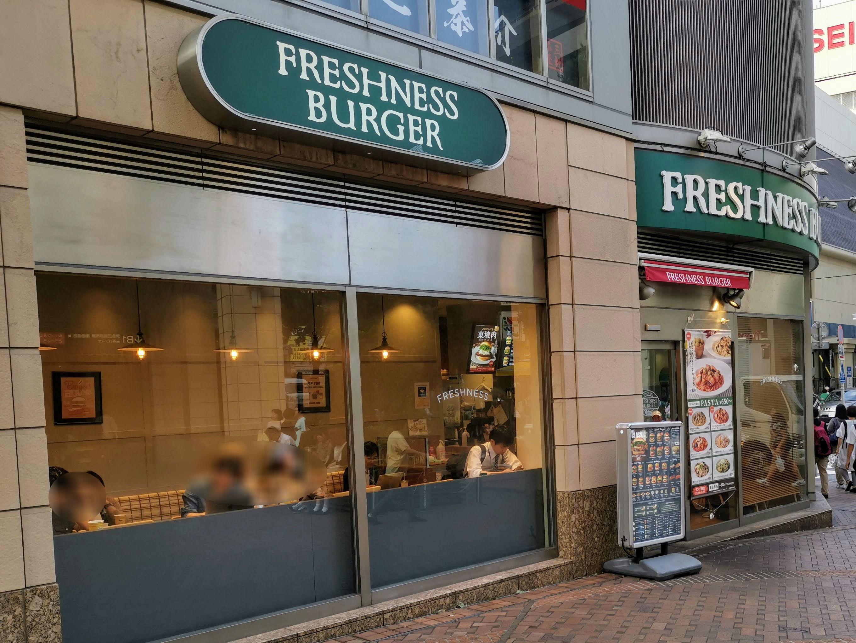 フェッシュネスバーガー 店舗外観画像