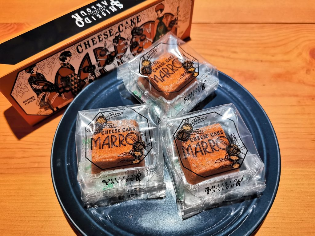 資生堂パーラー 秋のチーズケーキ(マロン) (19)