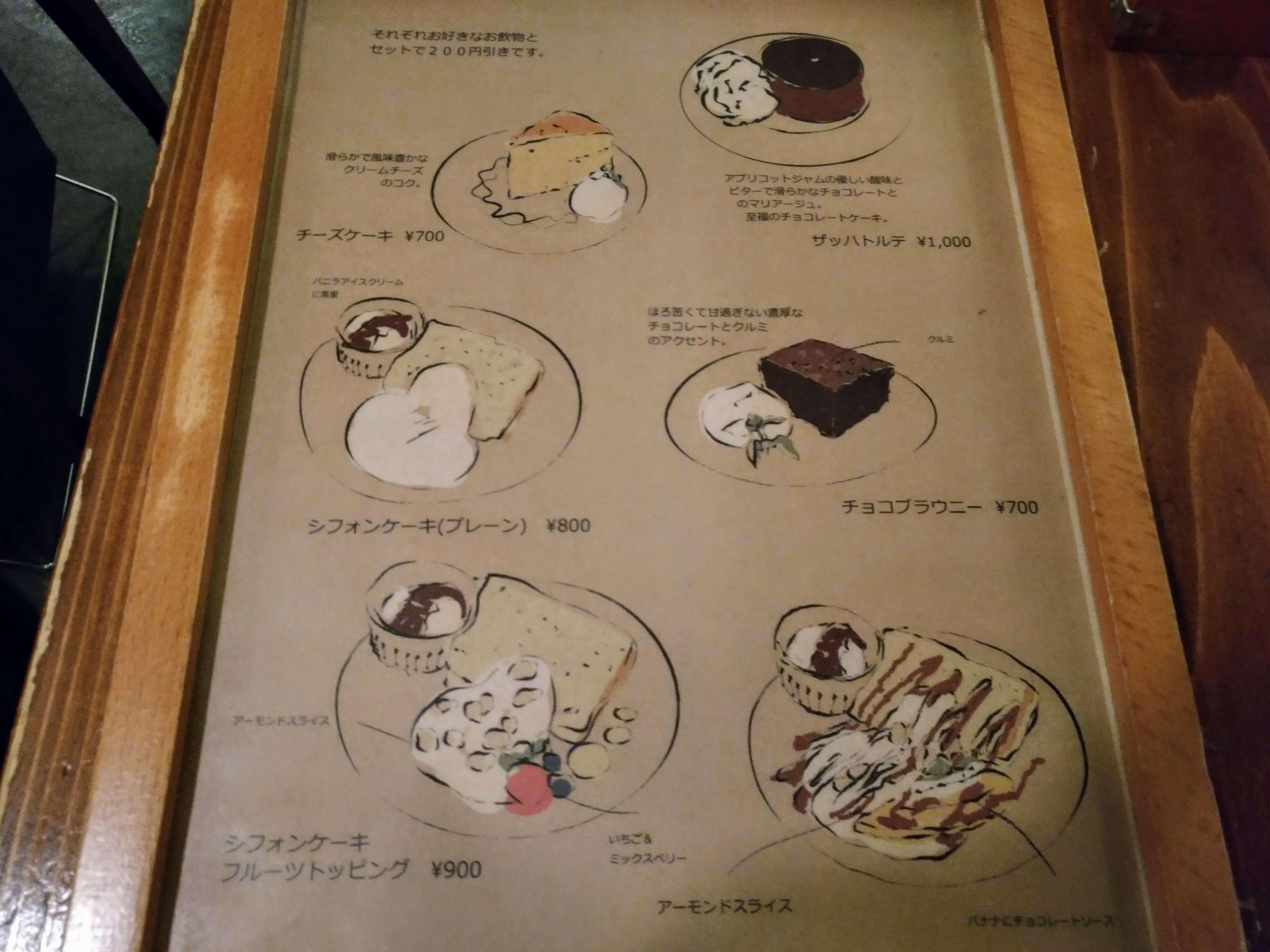 珈琲三十間 銀座 チーズケーキ (14)
