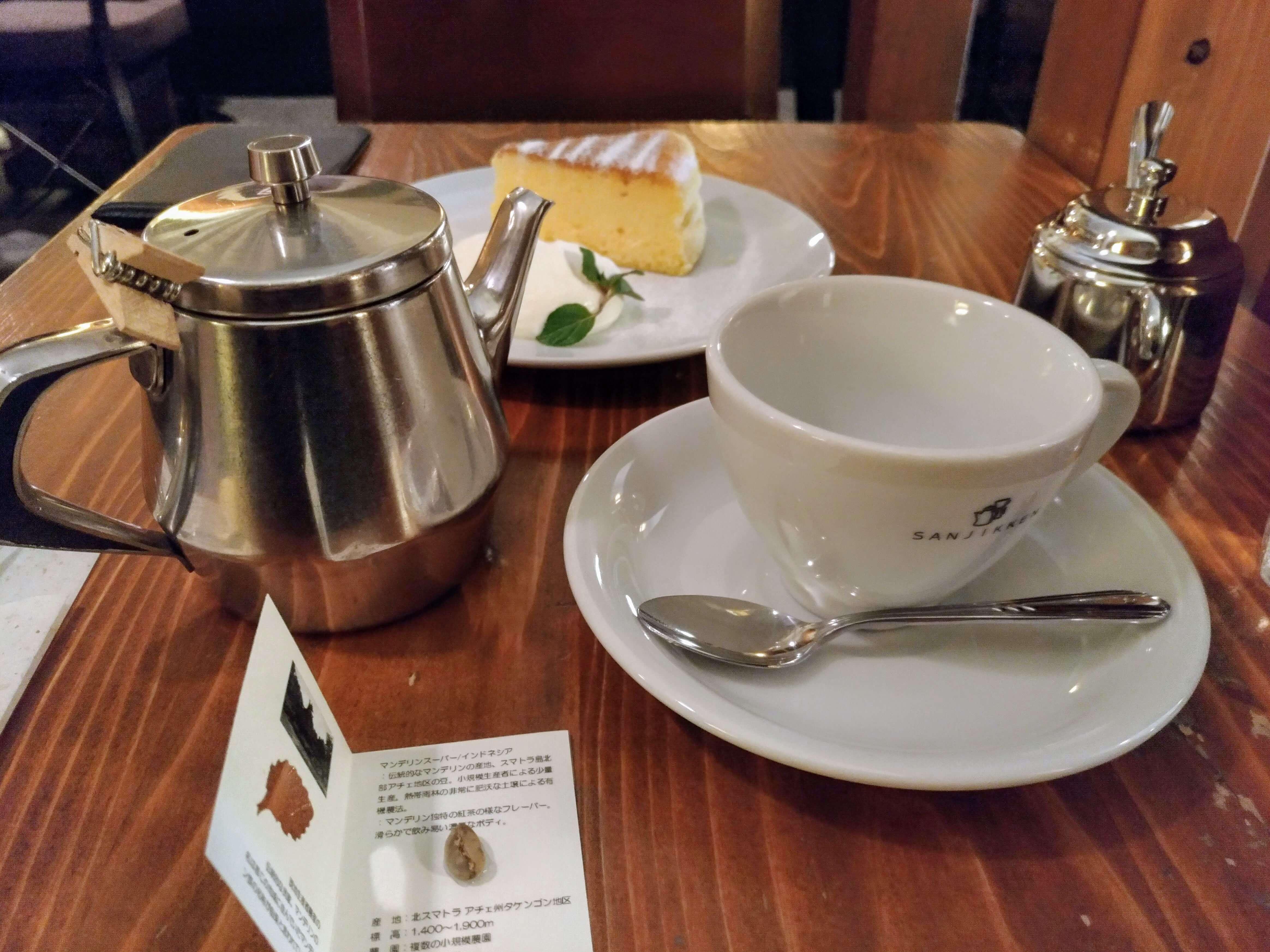 珈琲三十間 銀座 コーヒーとチーズケーキ