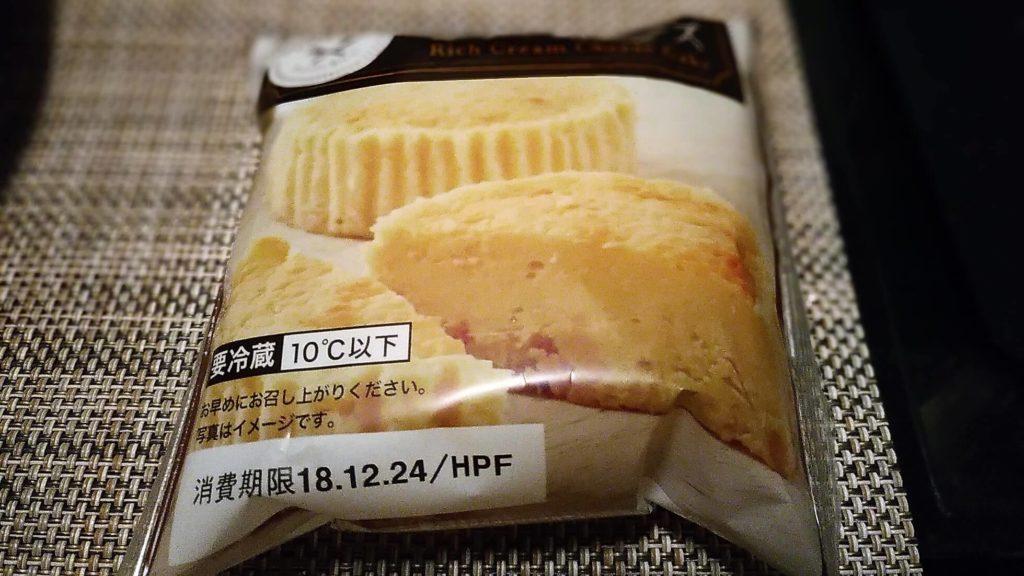 ローソン100 濃い味クリームチーズ (5)