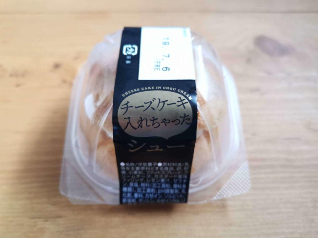 ローソン100 チーズケーキいれちゃったシュー (2)