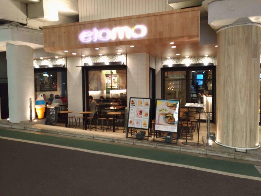 カフェ&ブックス ビブリオテーク 東京・自由が丘 (5)