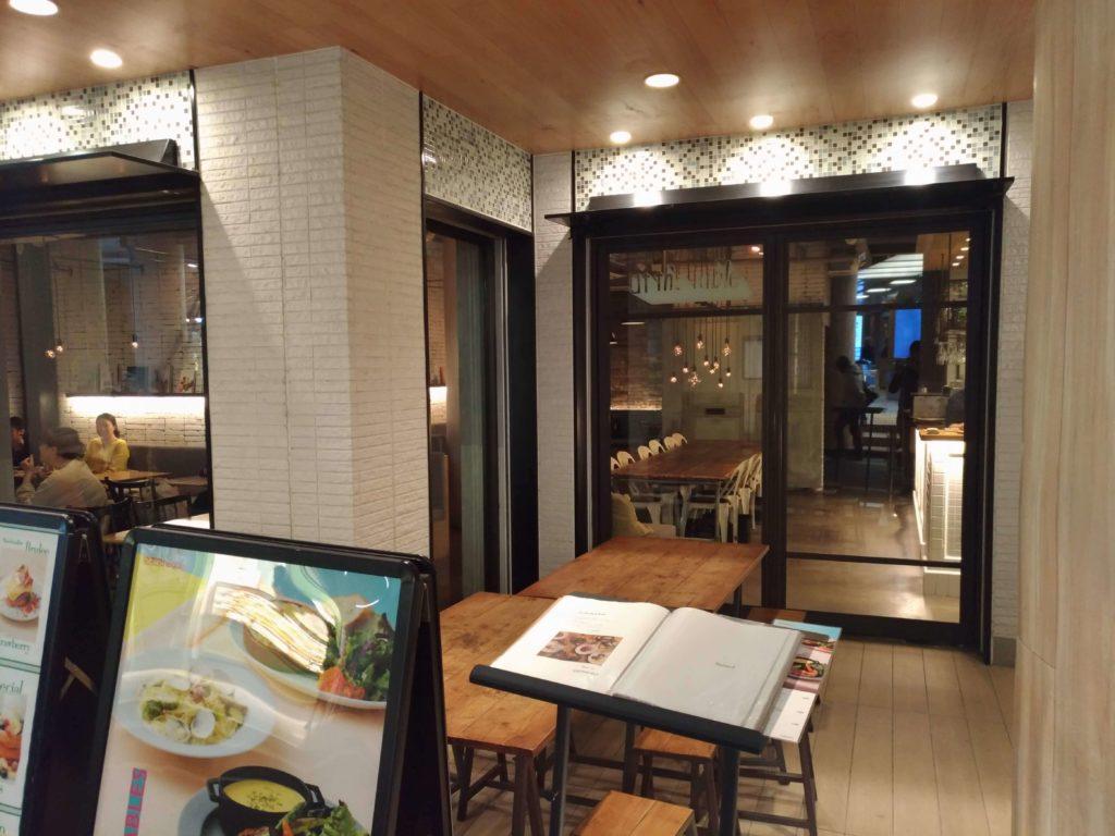 カフェ&ブックス ビブリオテーク 東京・自由が丘 (4)