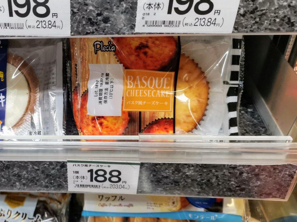 プレシア バスク風チーズケーキ (3)