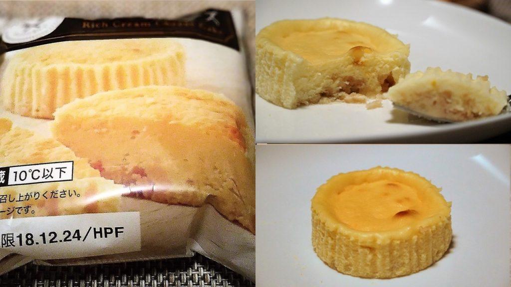 ローソンストア100 濃い味クリームチーズ (6)