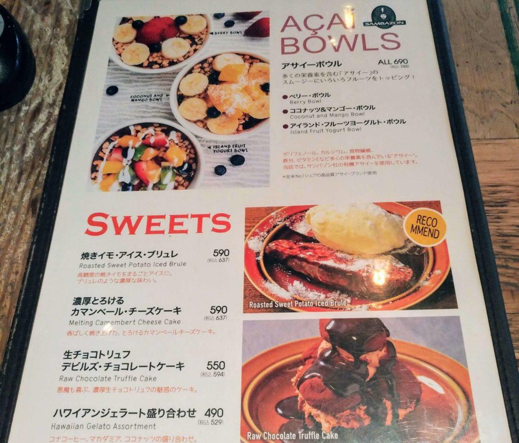 aloha table カマンベールチーズケーキ (5)