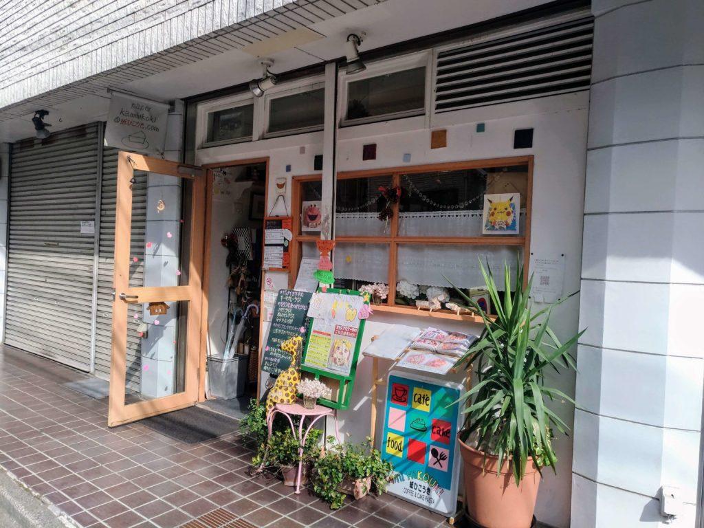 乃木坂 紙ひこうき 店舗外観画像