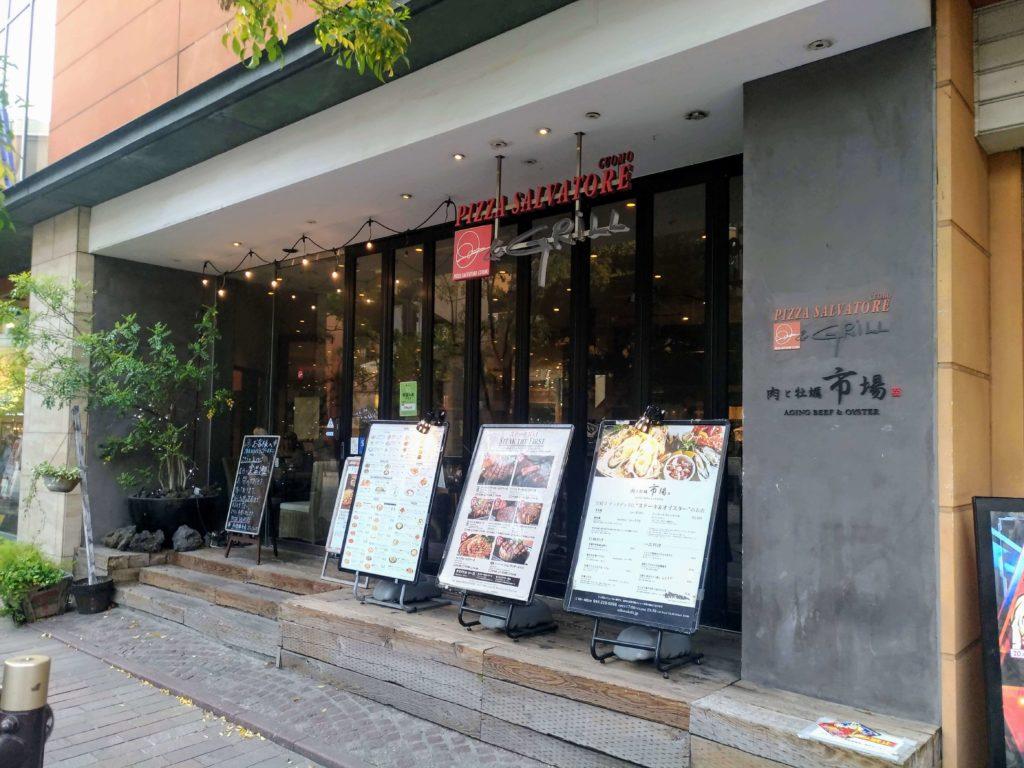 サルバトーレ 川崎 チーズケーキ (15)
