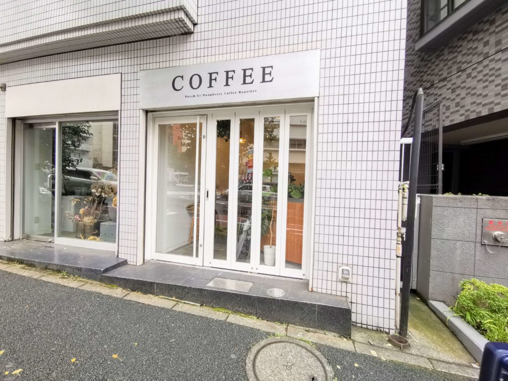 代官山 パーチ(perch) 店内画像