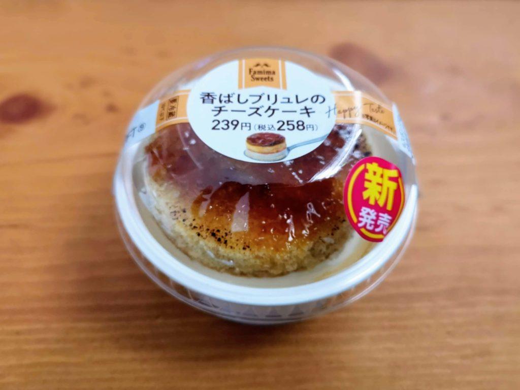 ファミリーマート・(株)プリンス 香ばしブリュレのチーズケーキ (44)