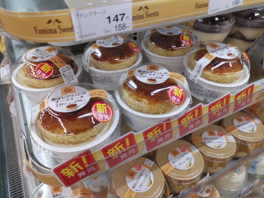ファミリーマート・(株)プリンス 香ばしブリュレのチーズケーキ (23)