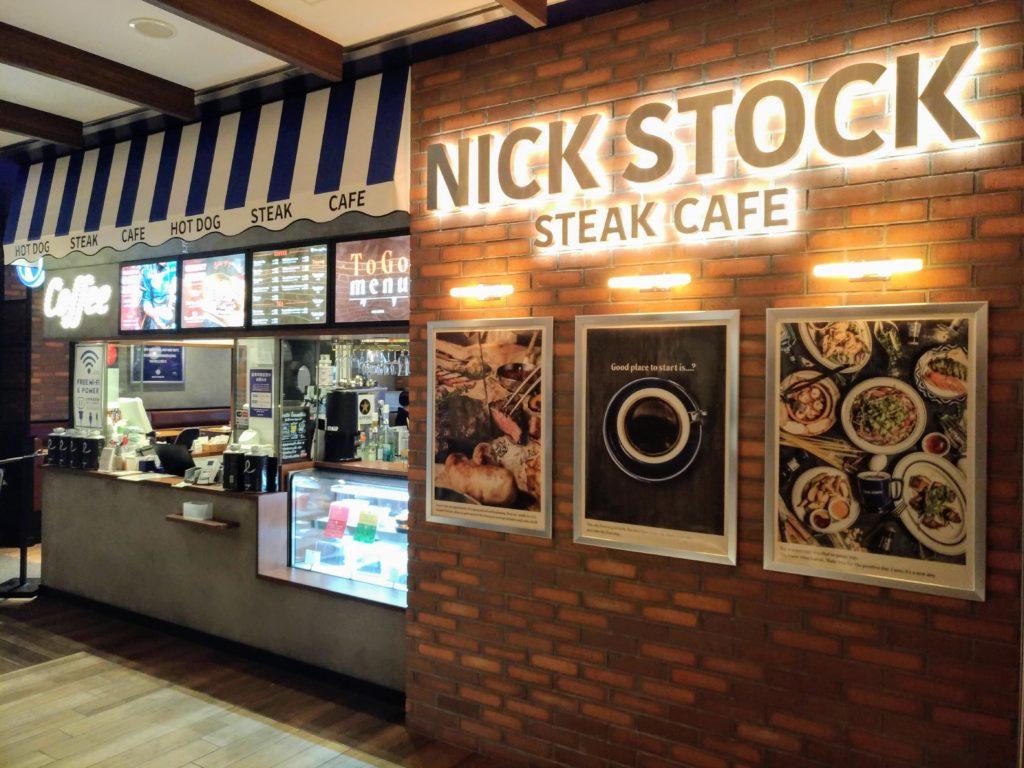 nick stock ニックストック (16)
