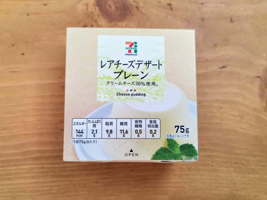 セブンイレブン 宝幸 レアチーズデザート プレーン (3)