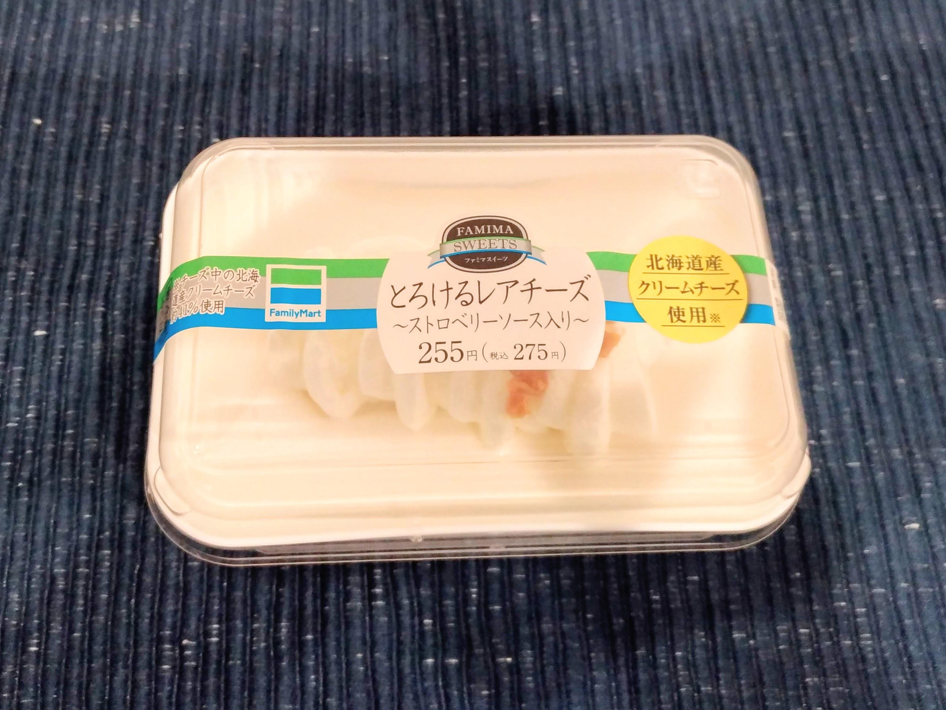 ファミリーマート ロピア とろけるレアチーズケーキ (2)