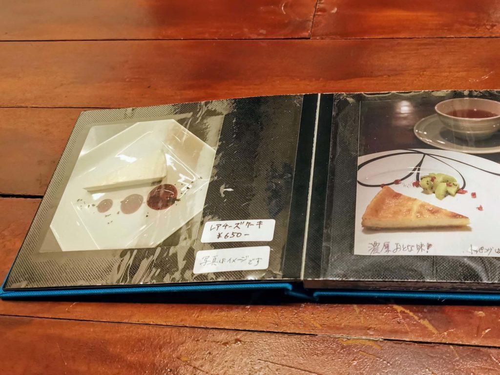 自由が丘 ハイフン レアチーズケーキ (18)