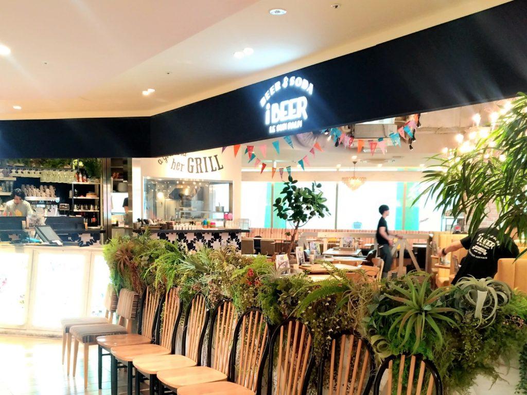 ibeer アイビアー 店舗外観画像