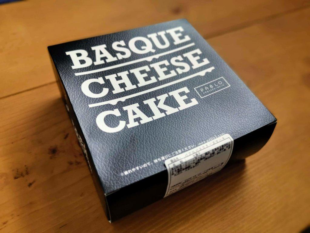 Pablo(パブロ)バスクチーズケーキ (7)