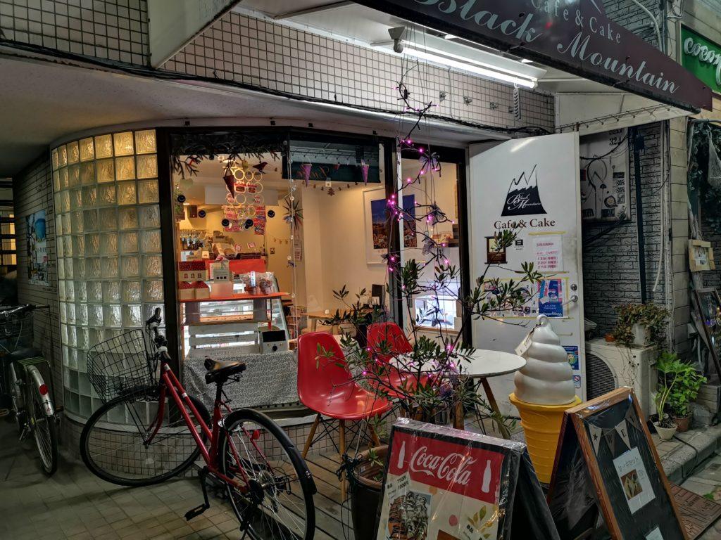 高円寺 ブラックまうの店舗外観画像