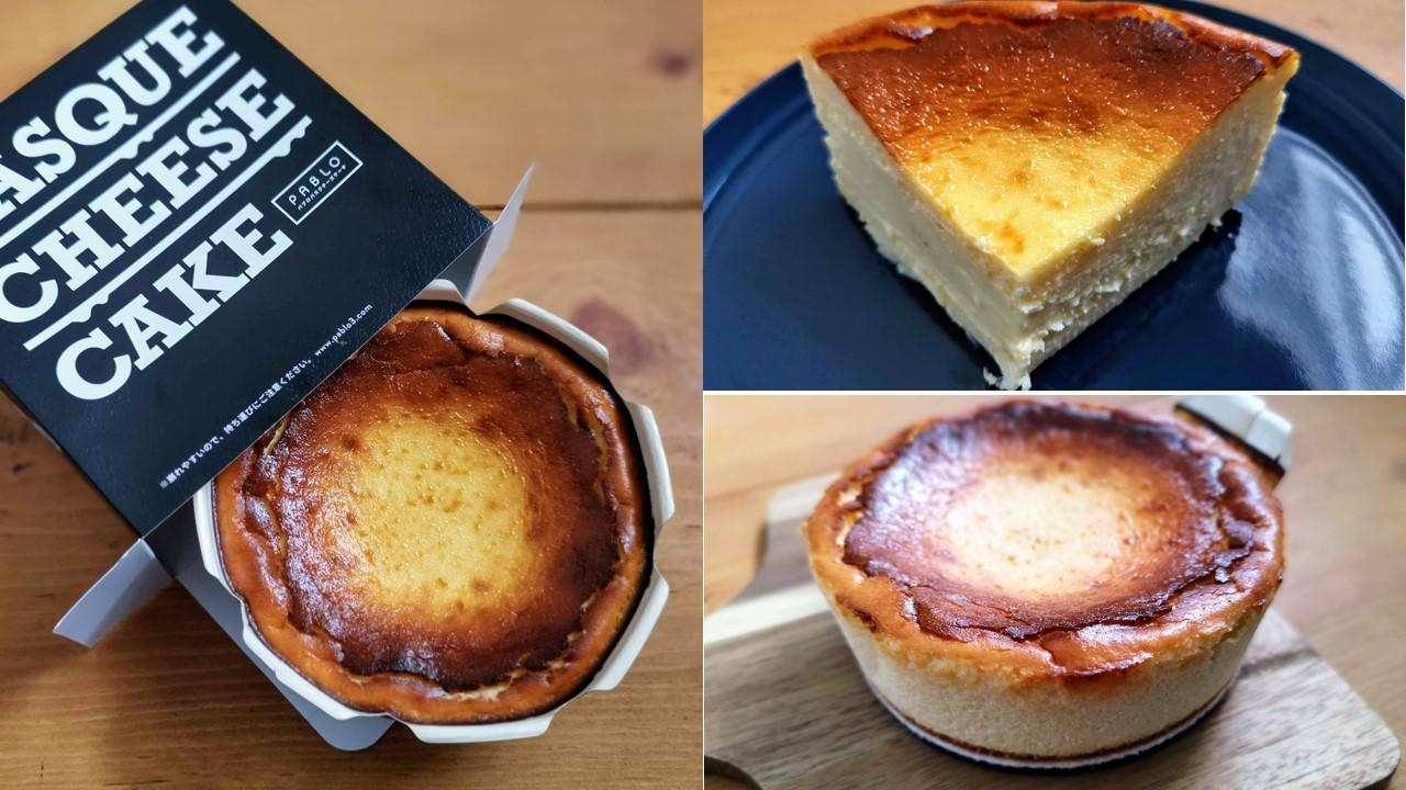 パブロ バスクチーズケーキ