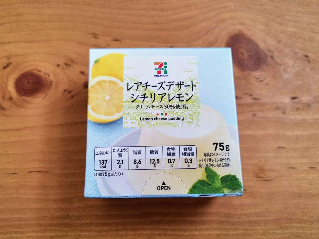 セブンイレブン レアチーズデザート シチリアレモン (3)