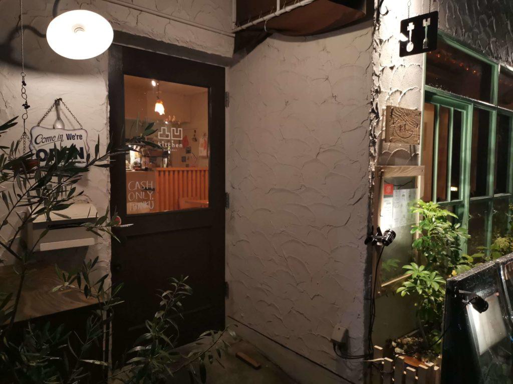 凸凹キッチン (5)店舗外観