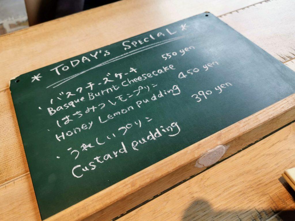 私立珈琲小学校 (1)メニュー表