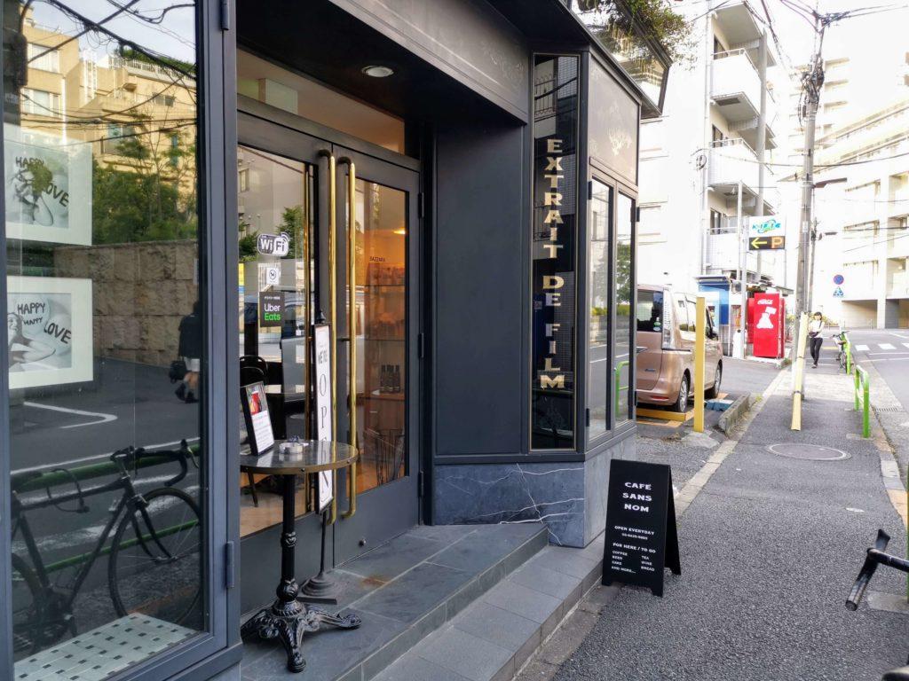 カフェサンズノム(cafe sans nom) 店舗外観画像 赤坂、六本木、乃木坂