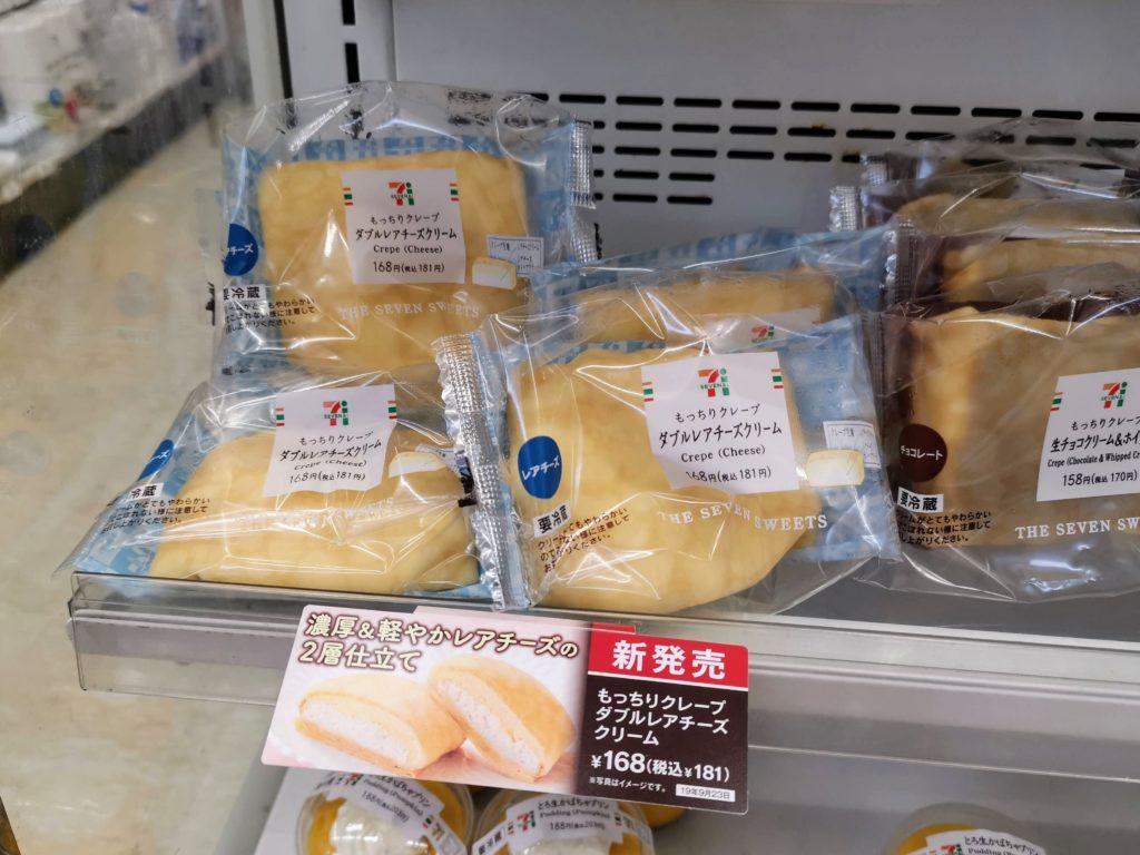 セブンイレブン・デリカシェフ もっちりクレープ ダブルレアチーズクリーム (1)