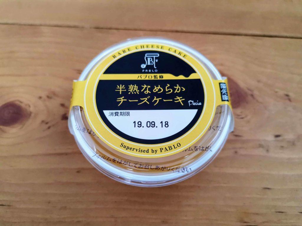 プレシア 【パブロ監修】半熟なめらかチーズケーキ (3)