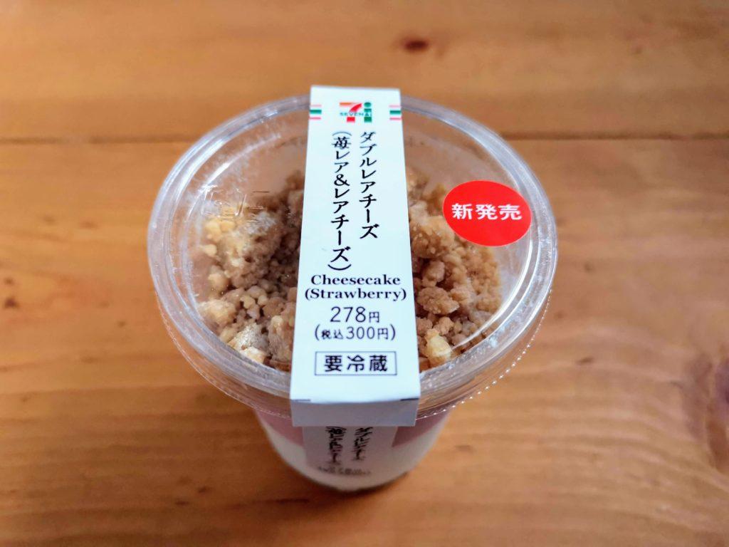 セブンイレブン・デリカシェフ ダブルレアチーズ(苺レア&レアチーズ) (12)