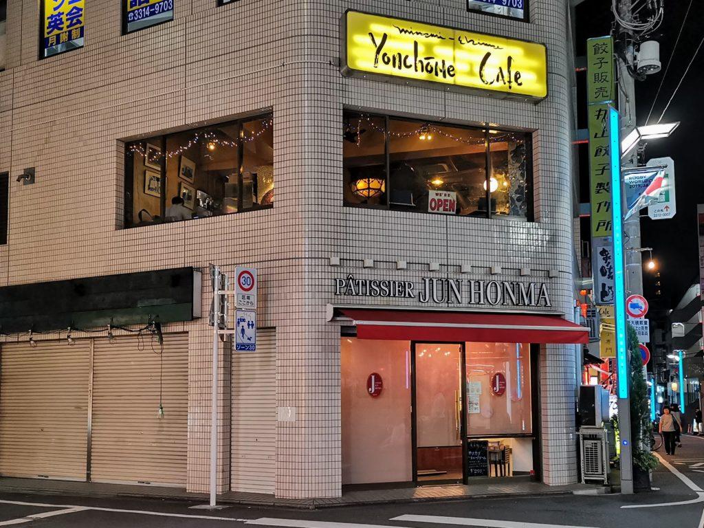 高円寺 ヨンチョウメカフェ (16)店舗外観